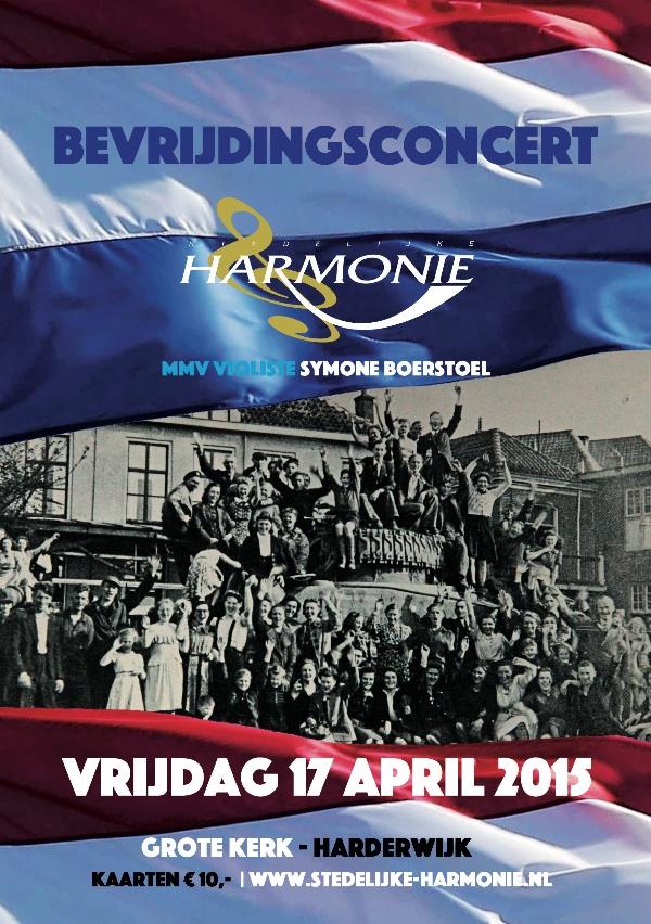 Stedelijke Harmonie Harderwijk